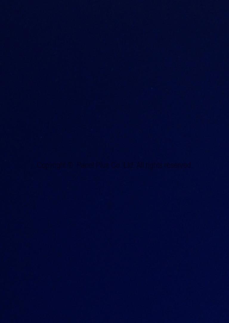 Navy Blue, AV9